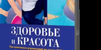 http://netkilo.ru/